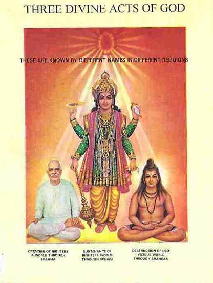 shivbaba murli in hindi pdf